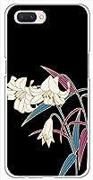 sslink OPPO R15 Neo ハードケース ca1251-3 和柄 花柄 百合 ユリ スマホ ケース スマートフォン カバー カスタム ジャケット