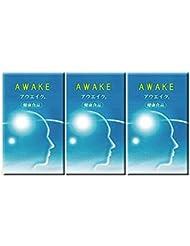 アウエイク「AWAKE」3個セット