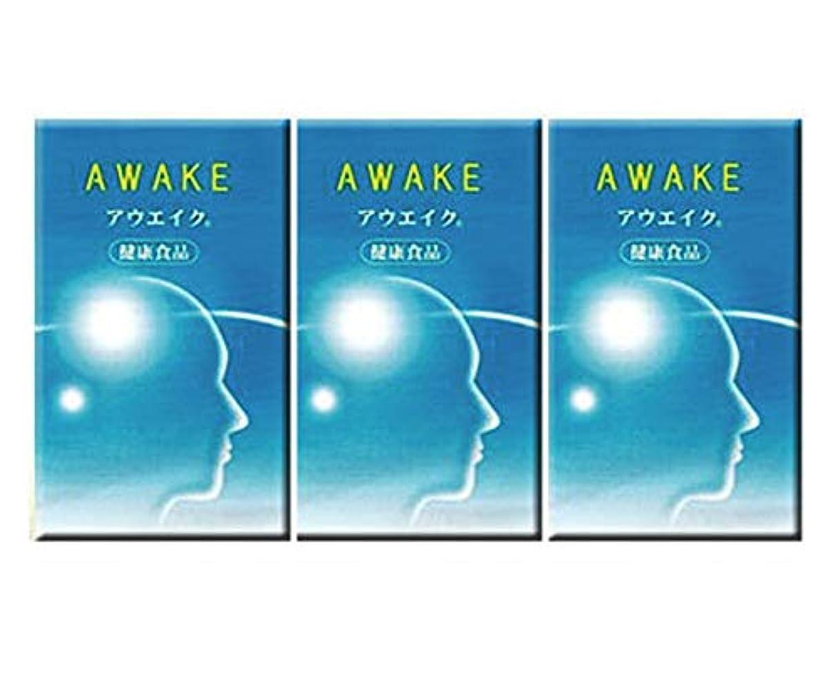 行方不明ウェーハサイレンアウエイク「AWAKE」3個セット