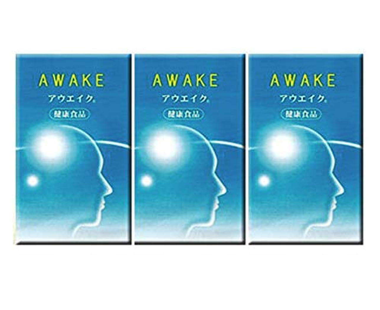 怠感適格派生するアウエイク「AWAKE」3個セット