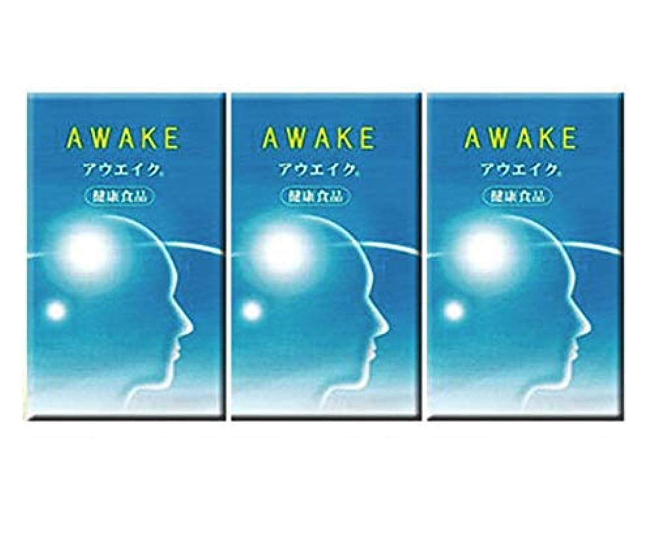 スペインユーモラス無限大アウエイク「AWAKE」3個セット