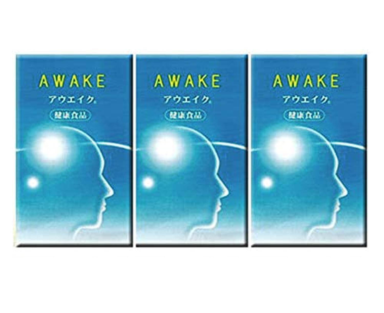 スラッシュおとこ買い手アウエイク「AWAKE」3個セット