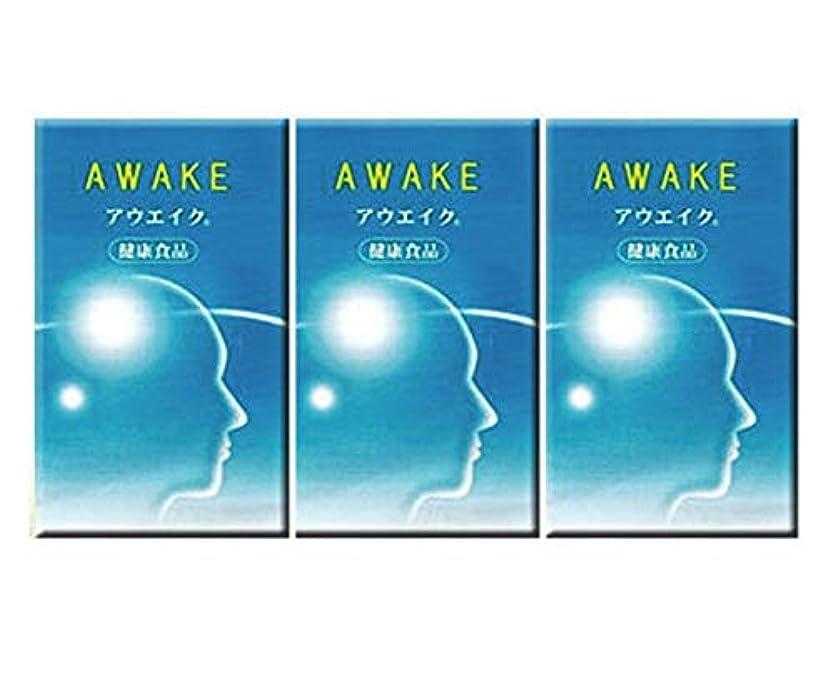 後者昇進メールアウエイク「AWAKE」3個セット