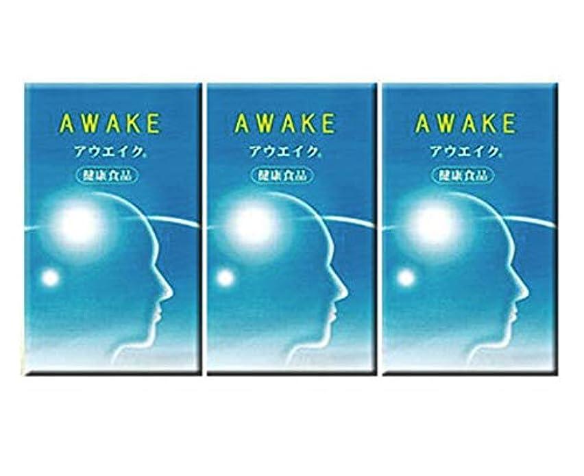 ハーネスインシデントハンマーアウエイク「AWAKE」3個セット
