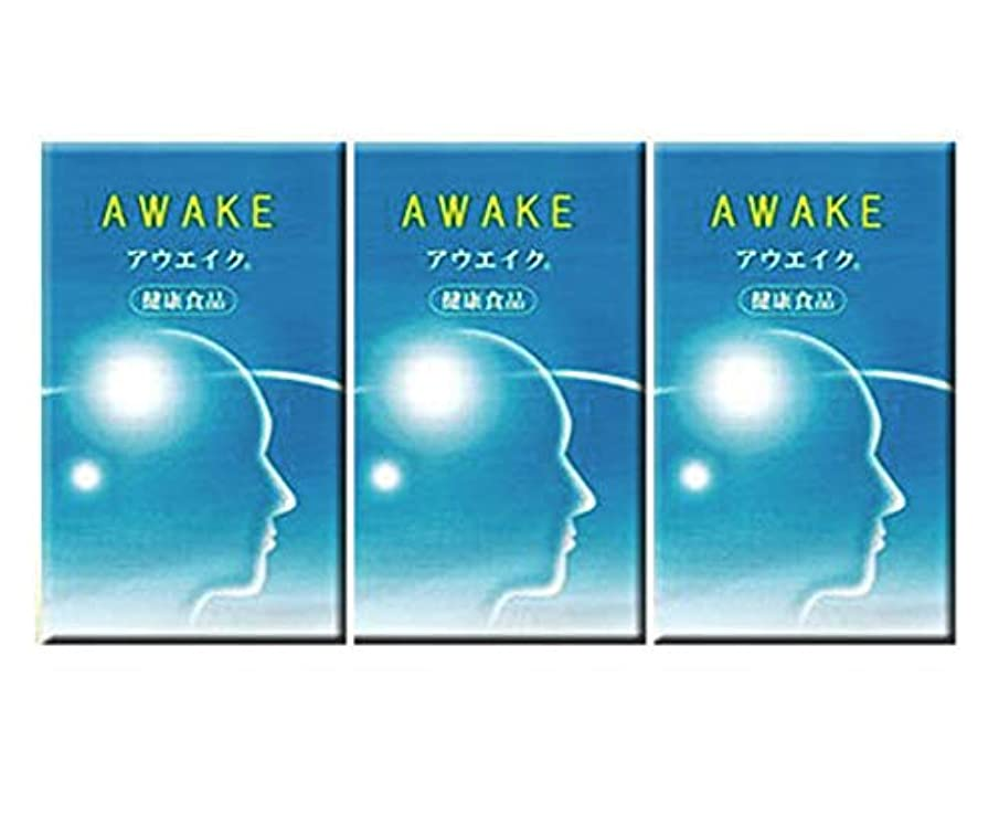 領収書オープニング不快アウエイク「AWAKE」3個セット