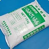 鶏糞 15kg × 8袋セット