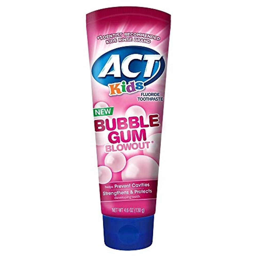 カストディアンに渡って変更ACT キッズバブルブローアウト歯磨き粉の4.6オンス(2パック)