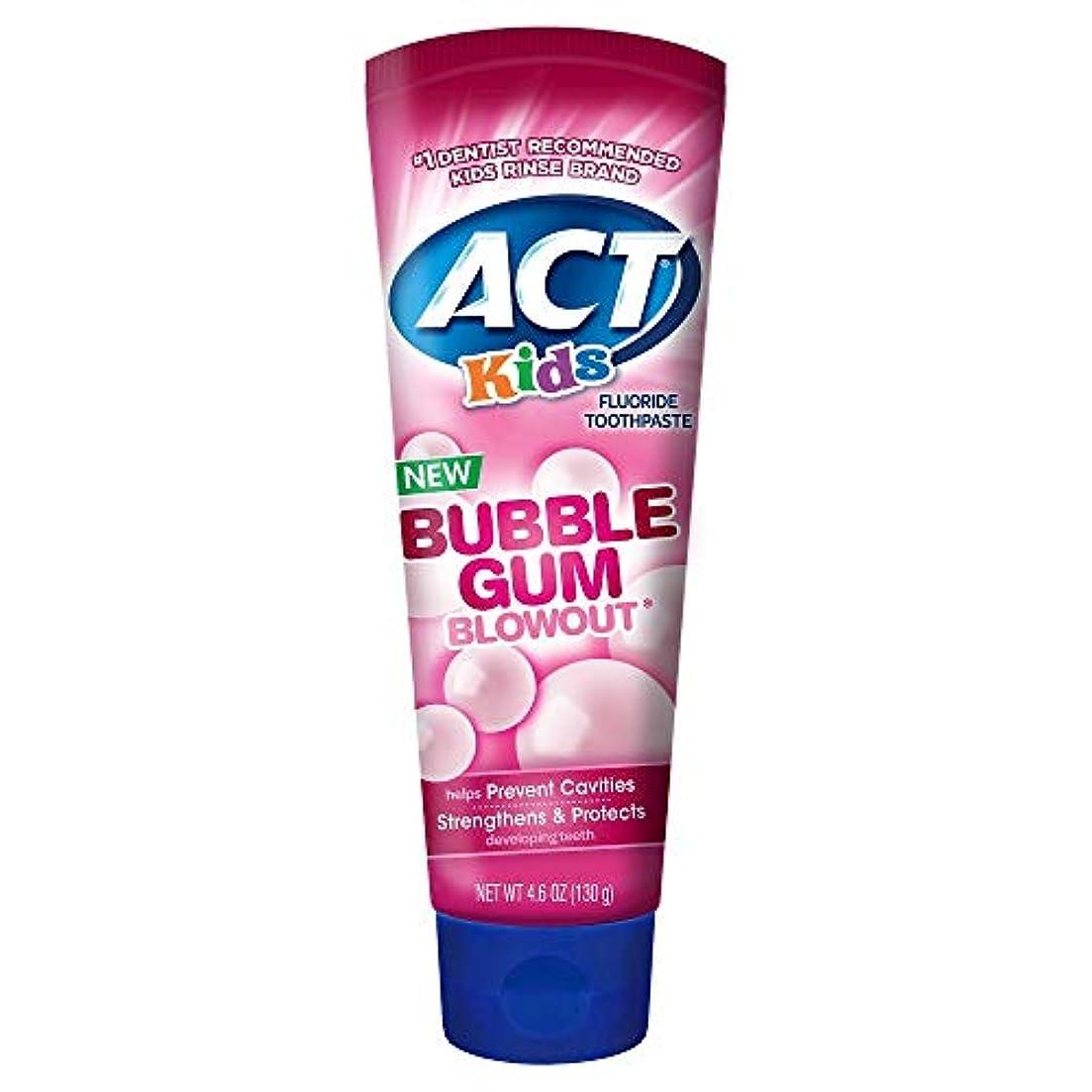 グレートオークひいきにする駅ACT キッズバブルブローアウト歯磨き粉の4.6オンス(2パック)