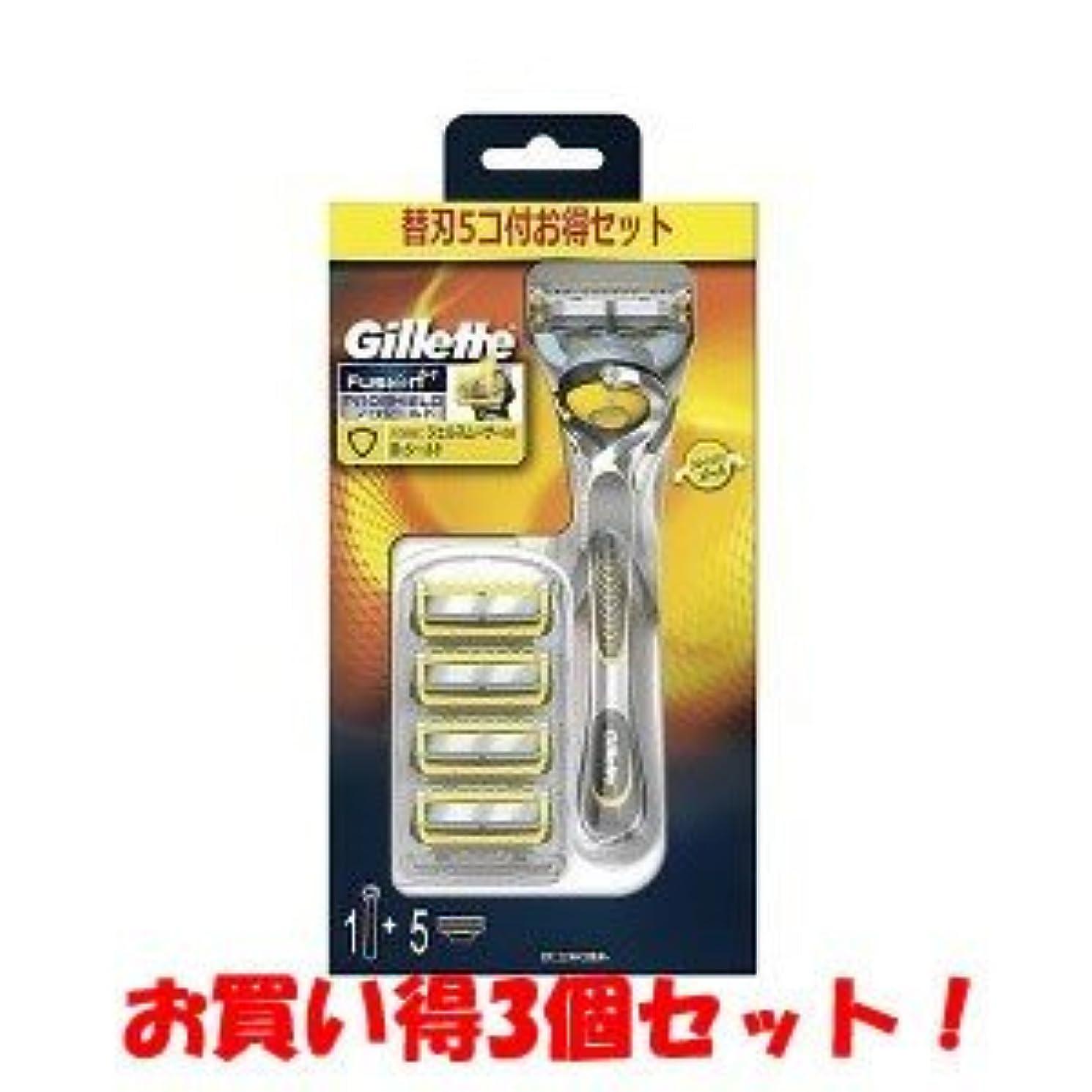 論争の的配分マウス(P&G)ジレット フュージョン 5+1 プロシールド4B ホルダー付 替刃5個付(お買い得3個セット)