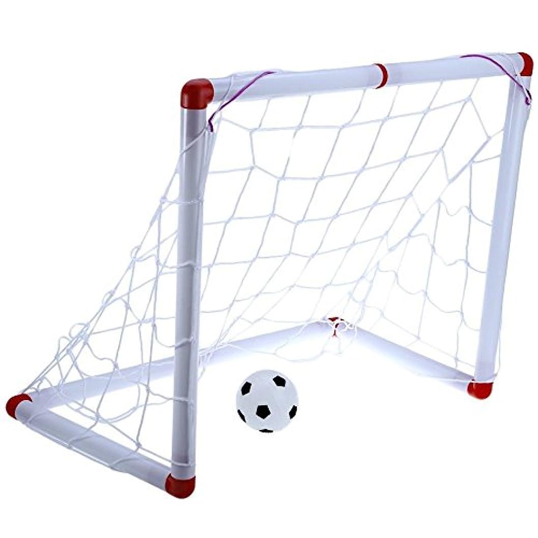 鼻ネスト整然としたGressu(TM)56センチメートルポータブルミニサッカーサッカーゴールポストネットセット安全簡単に組み立てポンプ+ポスト+ネット+ボール屋内キッズ玩具楽しいです