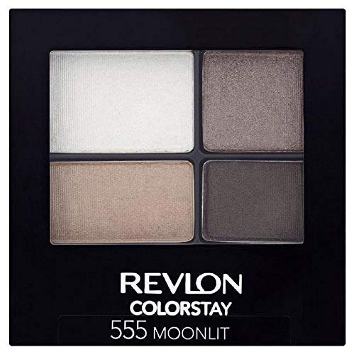 色摂氏度スクリーチ[Revlon ] レブロンColorstay 16時間のアイシャドウは555月光 - Revlon Colorstay 16 Hour Eye Shadow Moonlight 555 [並行輸入品]