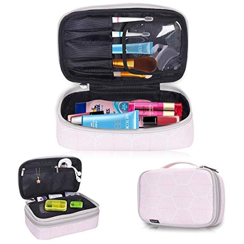Skycase 化粧ポーチ コスメポーチ 大容量 高品質 超軽量 メイクポーチ 化粧品 収納 小物入れ 男女兼用 ピンク