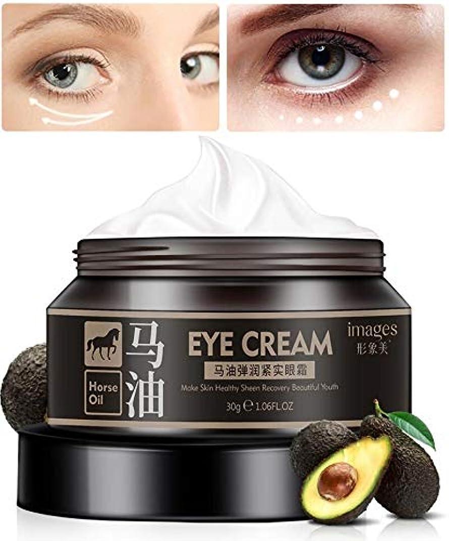 できるミスペンドより良い馬油強力なコンパクトクリーム、削除  老化目のしわ くまうねり、アイバッグを修理するアンチパフネス、しっかりした柔らかい スキンケアHorse Oil Compact Cream, Remove Ageing Eye Wrinkles...