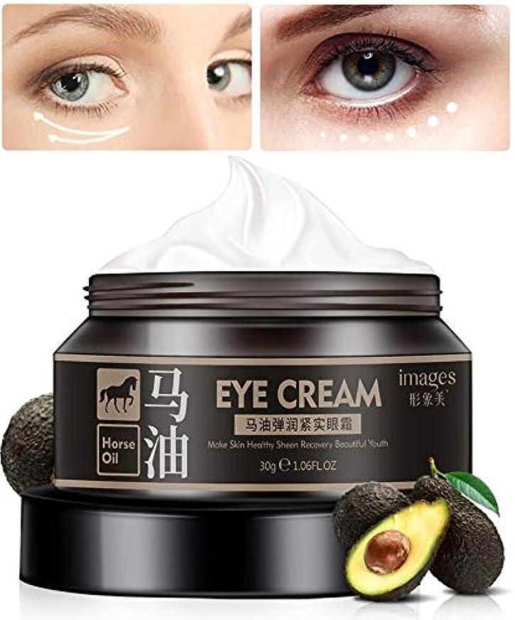 振動させる夜びっくりする馬油強力なコンパクトクリーム、削除  老化目のしわ くまうねり、アイバッグを修理するアンチパフネス、しっかりした柔らかい スキンケアHorse Oil Compact Cream, Remove Ageing Eye Wrinkles...