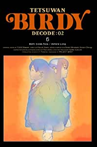 鉄腕バーディー DECODE:02 6 [DVD]