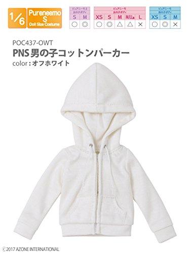 ピュアニーモ用 PNS 男の子コットンパーカー オフホワイト (ドール用)