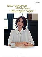 ピアノソロ 西村由紀江 30th Anniversary 「Beautiful Days」