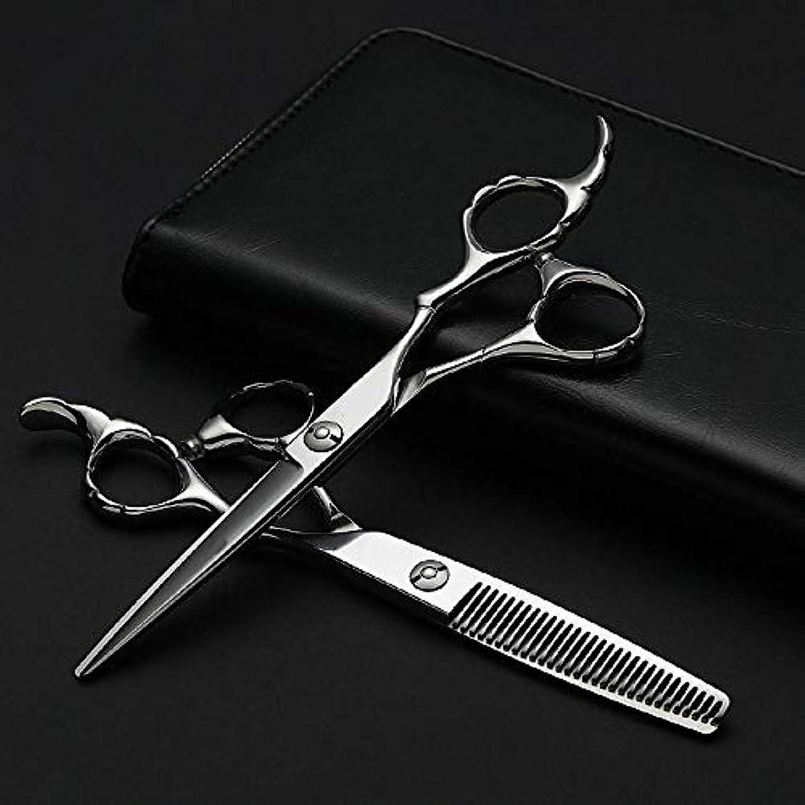 出力秋最愛のプロの理髪セット、フラット+歯シザー細い竹ハンドルはさみセット モデリングツール (色 : Silver)