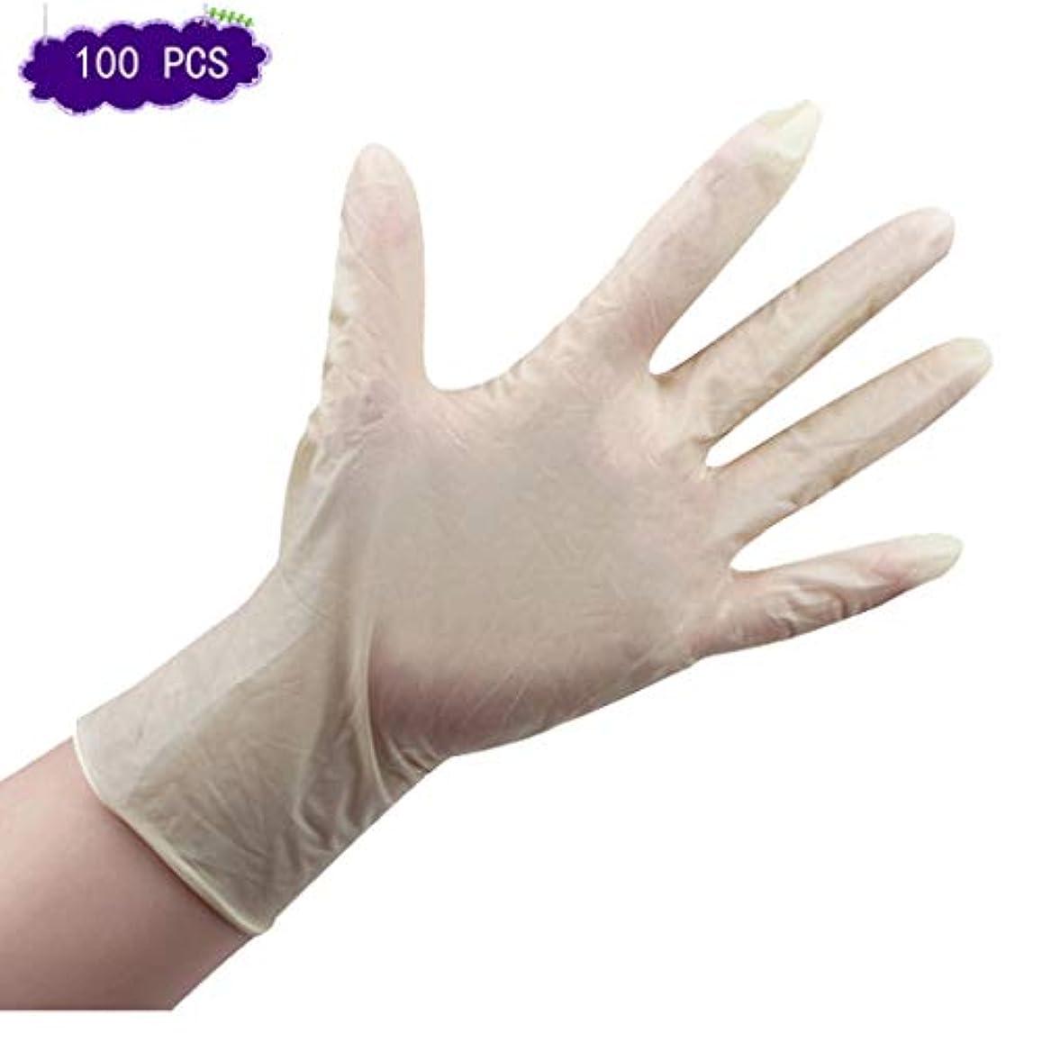 ネックレスカポック昼食9インチにアンチ油を医療ラテックス検査を厚く使い捨てラテックス手袋パウダーフリーのラテックス手袋9インチのアバタ (Color : 9 inch, Size : L)