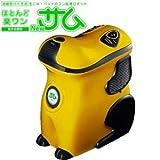 東北環境 生ゴミ処理機 ペットのフン処理ロボット Newサム 金 TKB-210