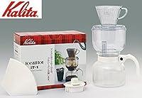 Kalita(カリタ) ドリップセット&ギフトセット アイス&ホットST-1N 35157