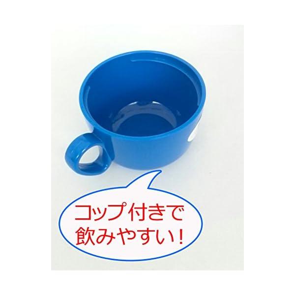 オーエスケー 水筒 きかんしゃトーマス(№2)...の紹介画像6