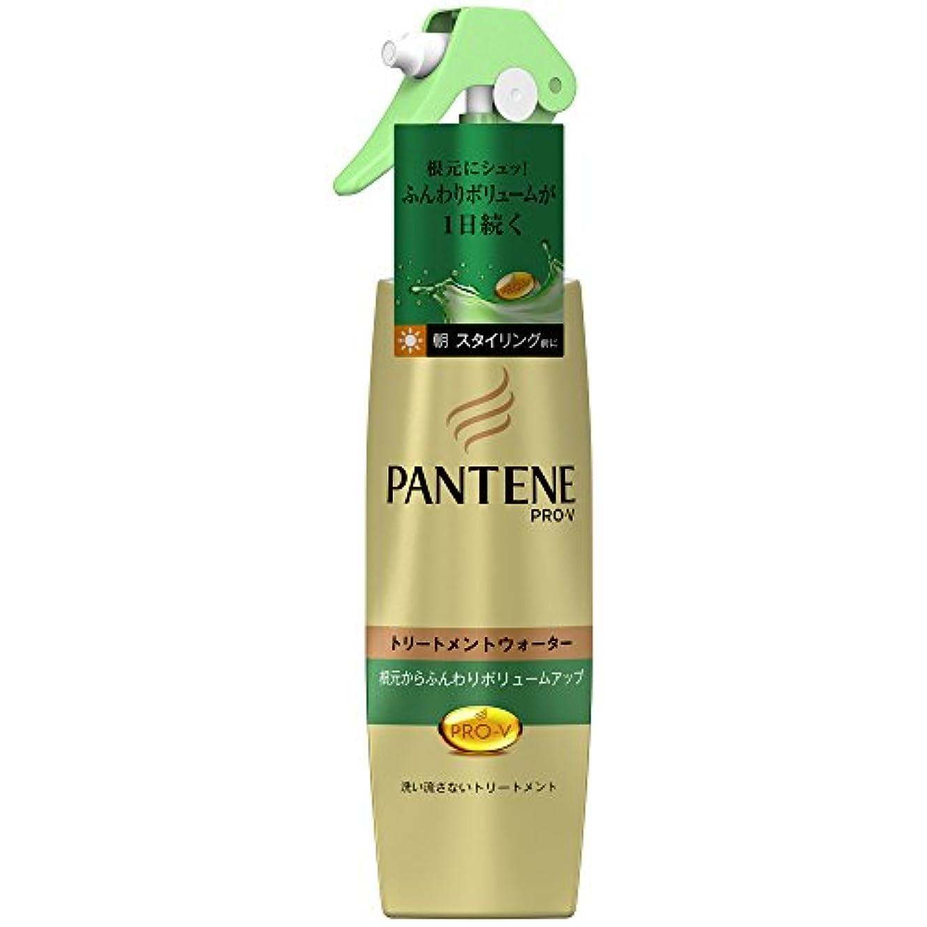 尾オーナメント贅沢パンテーン 洗い流さないトリートメント トリートメントウォーター ボリュームのない髪用 200ml