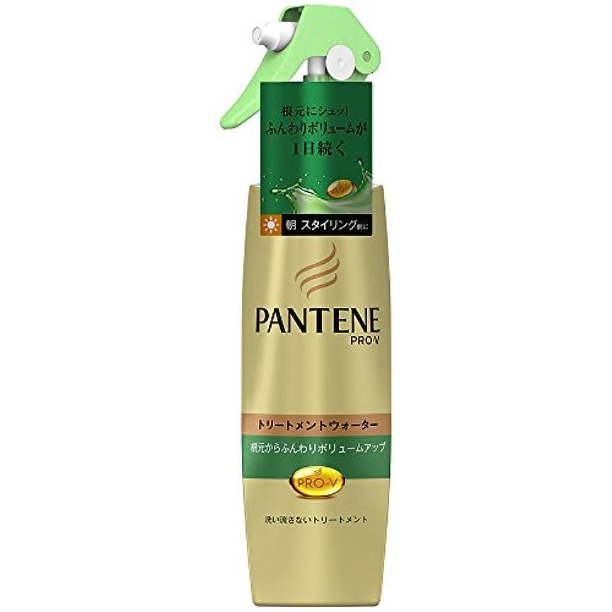バイソン感心する尋ねるパンテーン 洗い流さないトリートメント トリートメントウォーター ボリュームのない髪用 200ml