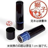 【動物認印】犬ミトメ94・シーズー2・横顔 ホルダー:黒/朱色インク