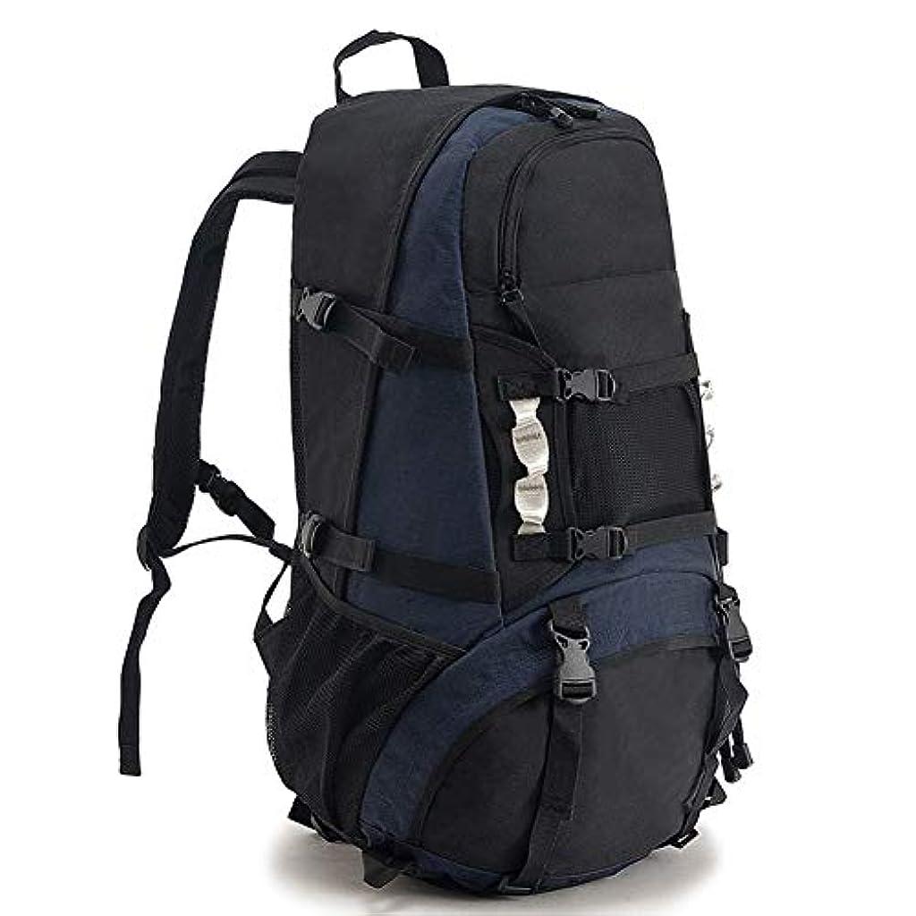 徐々に徐々におそらくGAOFENG バックパック ハイキング 登山バッグ キャンプ トレッキング 旅行登山 リュックサック クライミング 荷物バッグ 大容量トラベルバッグオックスフォード布