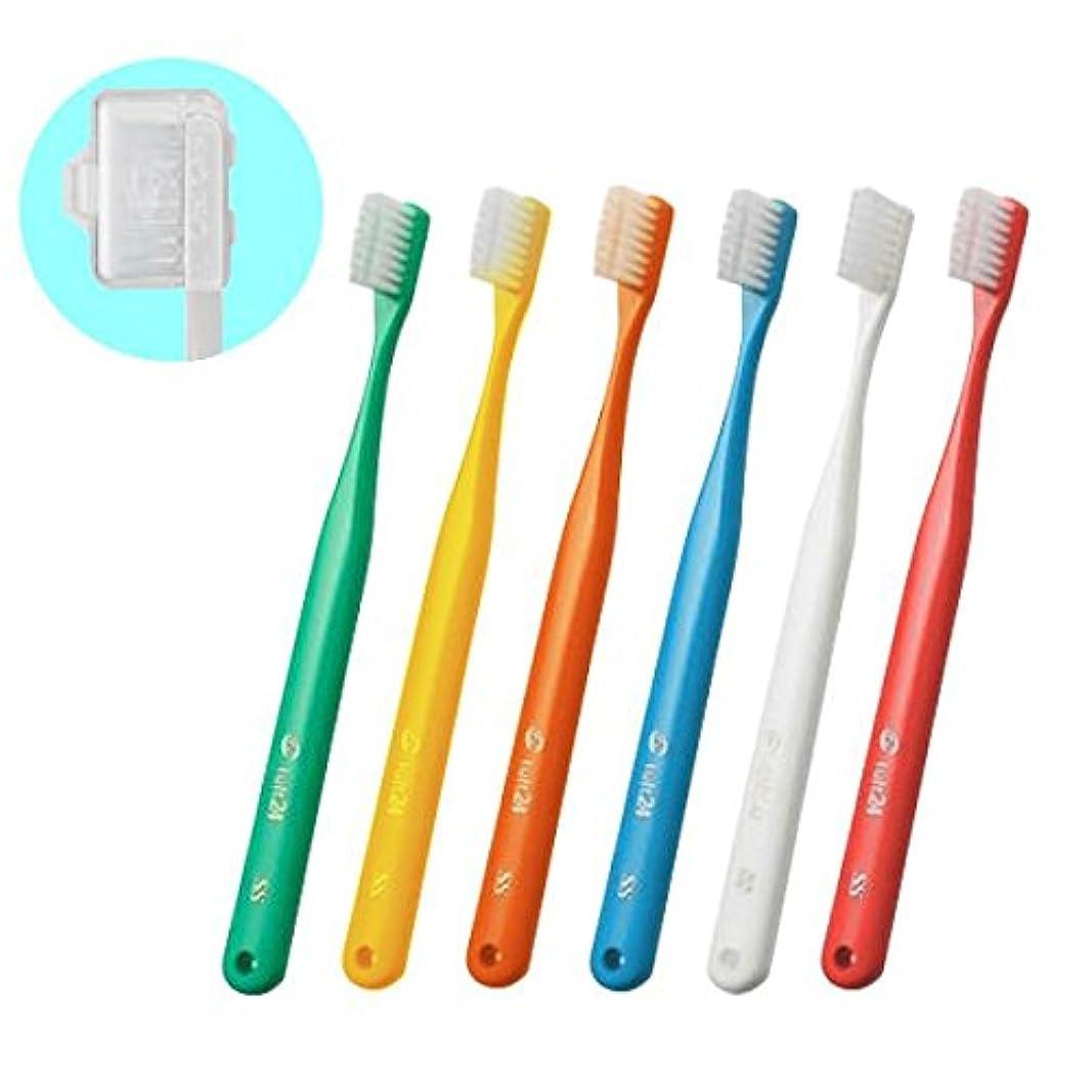テニス喜劇請求オーラルケア キャップ付き タフト 24 歯ブラシ スーパーソフト 5本 (アソート)