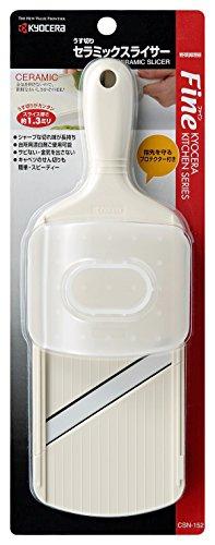 京セラ セラミック うす切りスライサー CSN-152WHP B000LN8CDS 1枚目
