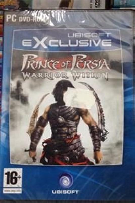 摂氏度好色な盆地Prince Of Persia: Warrior Within (輸入版)