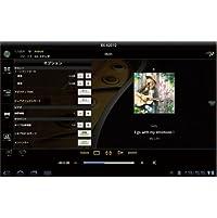 専用アプリケーション「AV CONTROLLER」の操作画面例(タブレット版)