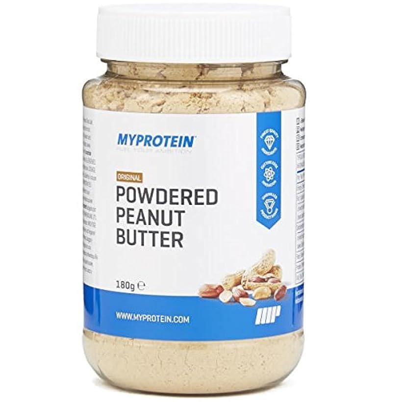 忘れる石鹸水素マイプロテイン パウダー ピーナッツ バター 180g