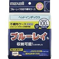 (まとめ)マクセル 不織布ケース インデックス式両面収納 ホワイト FBDI-50WH 1パック(50枚)【×10セット】
