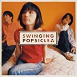 Swinging Popsicle 画像