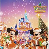 東京ディズニーランド クリスマス・ファンタジー2003(CCCD)