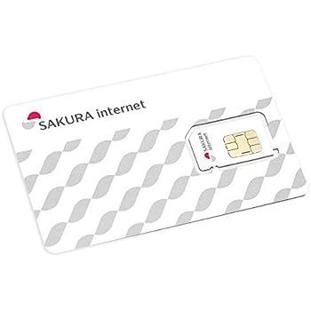 Amazon | sakura.io さくらの通信モジュール(LTE) | sakura.io | 無線LAN ...