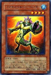 遊戯王カード 【 コアキメイル・シーパンサー 】 SOVR-JP027-R 《 スターダスト・オーバードライブ 》