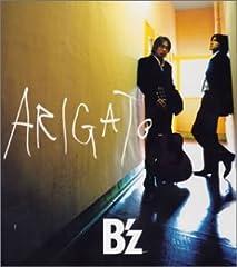B'z「ARIGATO」のジャケット画像