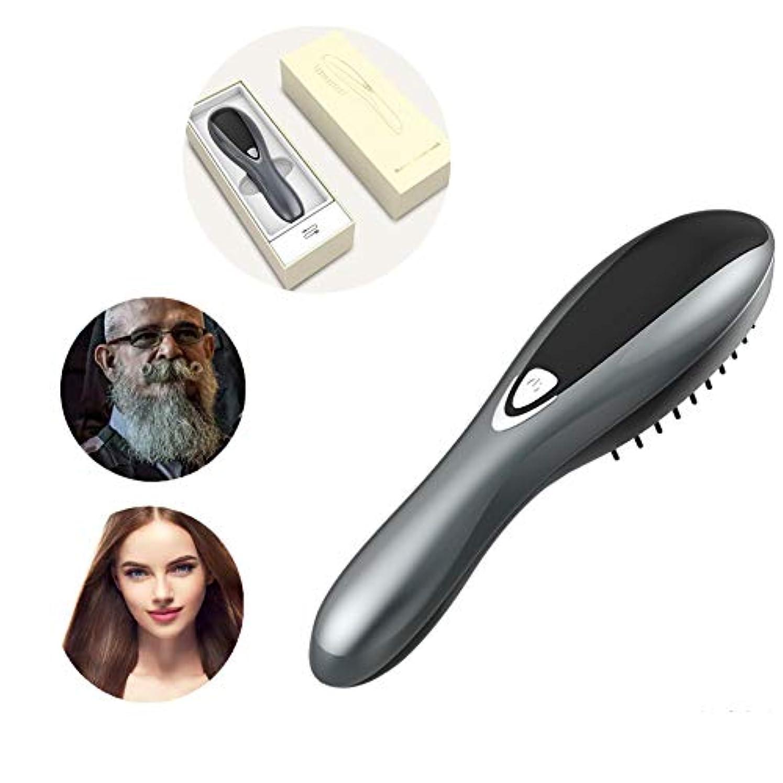 かすれたコモランマ調停するヘッドマッサージャー多機能脱毛コーム-マイクロ電流脱毛治療者マッサージ振動頭皮修理