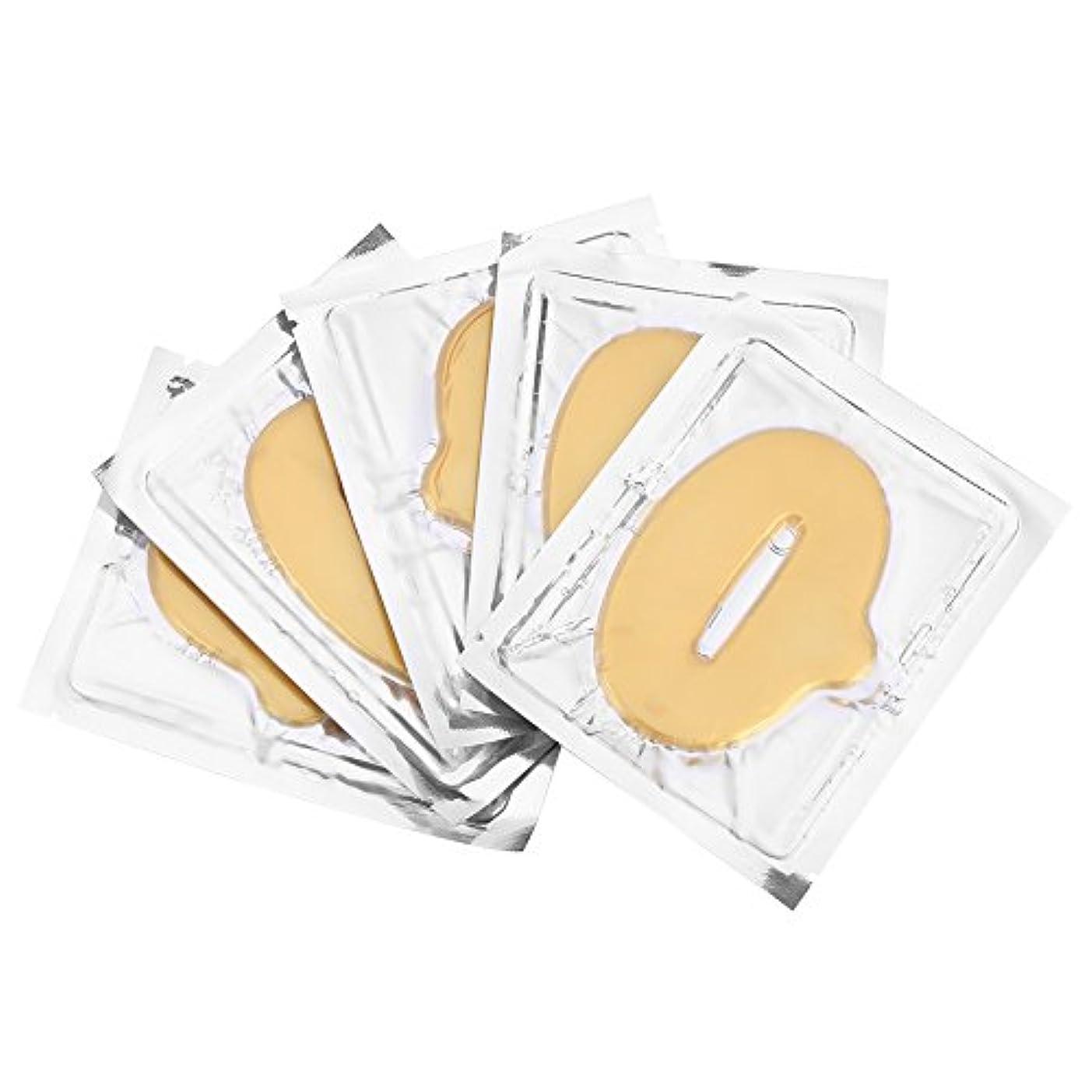 リップマスク、保湿リップマスクリップメンブレンコラーゲンモイスチャーエッセンシャルオイルプランプエッセンシャルマスク用リップケア