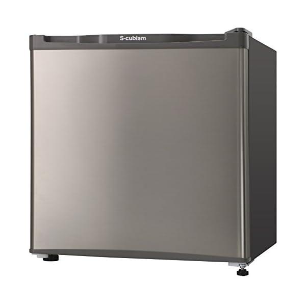 エスキュービズム 1ドア冷凍庫 WFR-1032...の商品画像