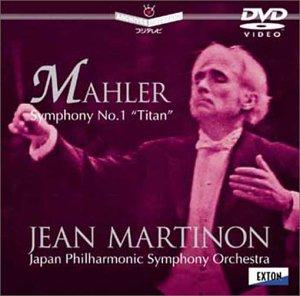 マーラー : 交響曲第1番 巨人 [DVD]