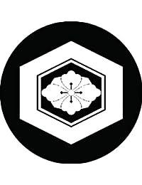 家紋シール 二重亀甲に剣花菱紋 布タイプ 直径40mm 6枚セット NS4-2508