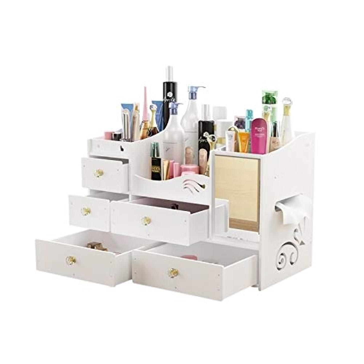すすり泣き文芸ストッキングSTORAGE BOX PINGFUFF 化粧品収納ボックス、デスクトップ木製収納ボックス、ミラー付きDIY化粧品ケースミラー付きスキンケアラック