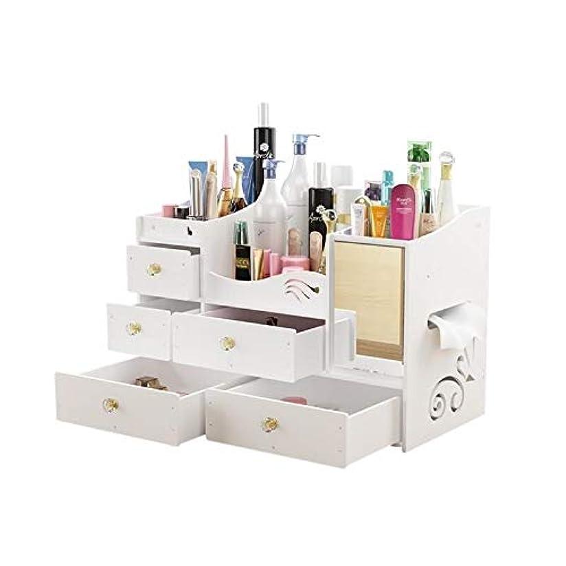 モニカ液体きちんとしたSTORAGE BOX PINGFUFF 化粧品収納ボックス、デスクトップ木製収納ボックス、ミラー付きDIY化粧品ケースミラー付きスキンケアラック