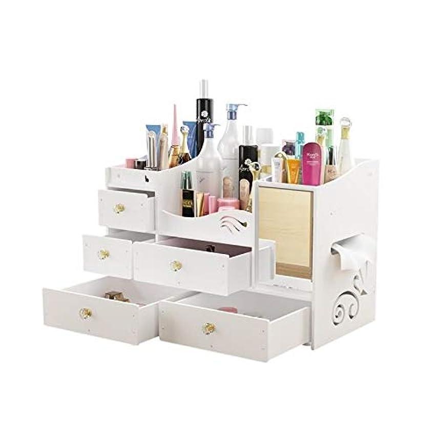 馬鹿の面では分類するSTORAGE BOX PINGFUFF 化粧品収納ボックス、デスクトップ木製収納ボックス、ミラー付きDIY化粧品ケースミラー付きスキンケアラック