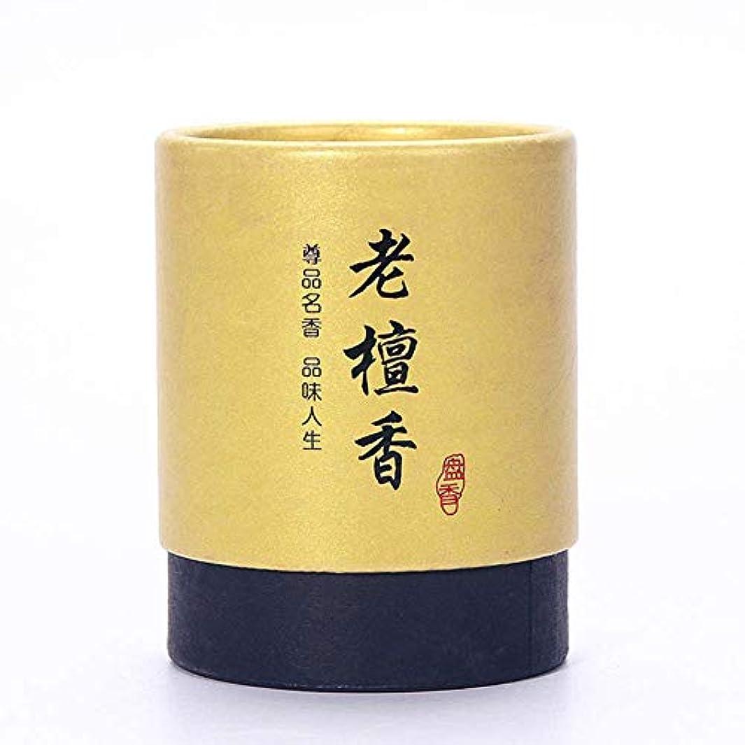 程度耐えられないレモンHwaGui お香 ビャクダン 2時間 盤香 渦巻き線香 優しい香り 48巻入 (老い檀香)